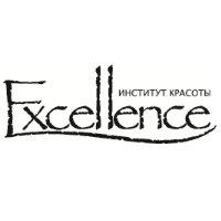 Институт красоты Excellence