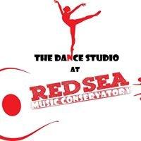 Red Sea Music Conservatory معهد البحر الأحمر للموسيقى