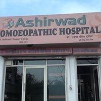 Ashirwad Homoeopathic Clinic