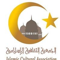 ICA Islamic Cultural Association of Michigan