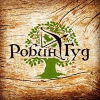 Робин Гуд - детский лагерь с приключениями