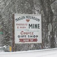 Cowee Gift Shop & Mason Mountain Mine
