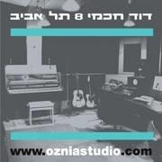 אוזנייה סטודיו-Oznia Studio