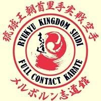 RyuKyu Kingdom Sui-Di Bujutsu 琉球王朝首里手武術 Authentic Okinawan Karate