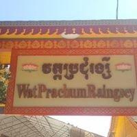 Wat Prachum Raingsey Buddhist Association