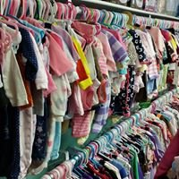 Baby's Best Resale & Retail Discount store
