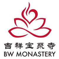 BW Monastery 吉祥宝聚寺