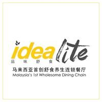 品味舒食 Idealite - Malaysia 1st Wholesome Dining Place