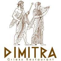 Dimitra Grieks Restaurant