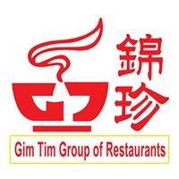 GIM TIM Group of Restaurant 锦珍饮食机构